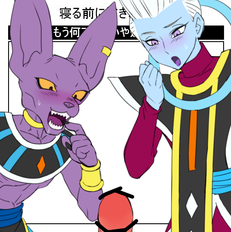 angels porn dragon ball super The other half
